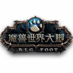 魔兽世界经典怀旧服大脚插件下载 v1.13.2.2 经典旧世专用版