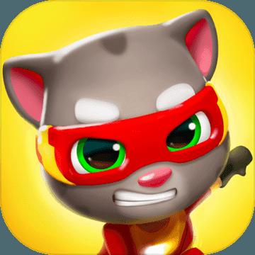 汤姆猫炫跑破解版下载 v1.0.15.506 最新版