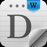 得力PDF转换器破解版 V3.00 绿色免费版