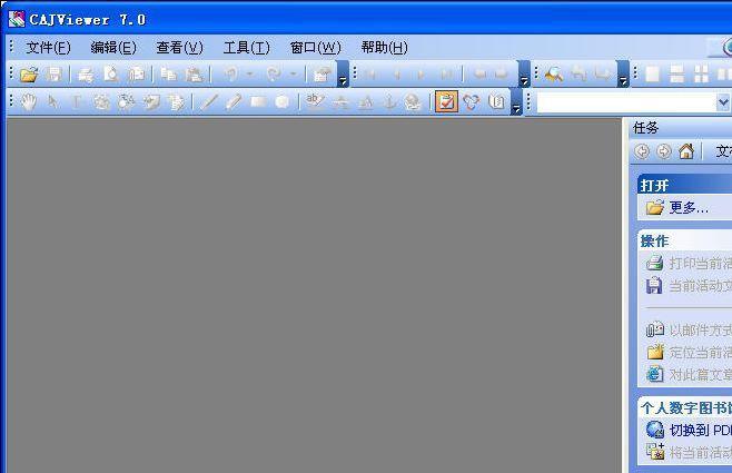 360安全卫士下载官方下载最新版电脑版_电脑阅读器官方下载_百词斩电脑版下载 官方下载
