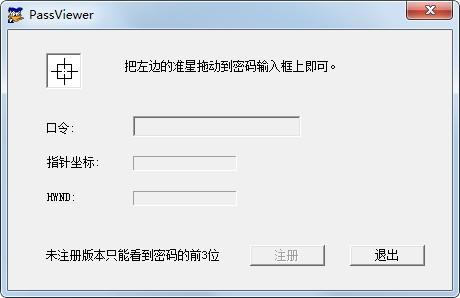 PassViewer下载 -大奖娱乐18dj18手机版_18dj18大奖官网手机版_大奖网app官方下载预览图