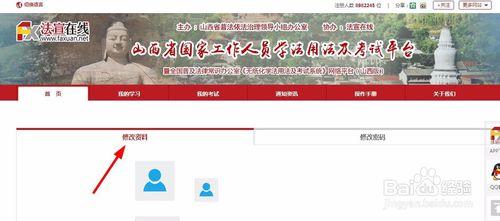 法宣在线登录平台入口第11张预览图