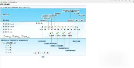 法宣在线登录平台入口第21张预览图