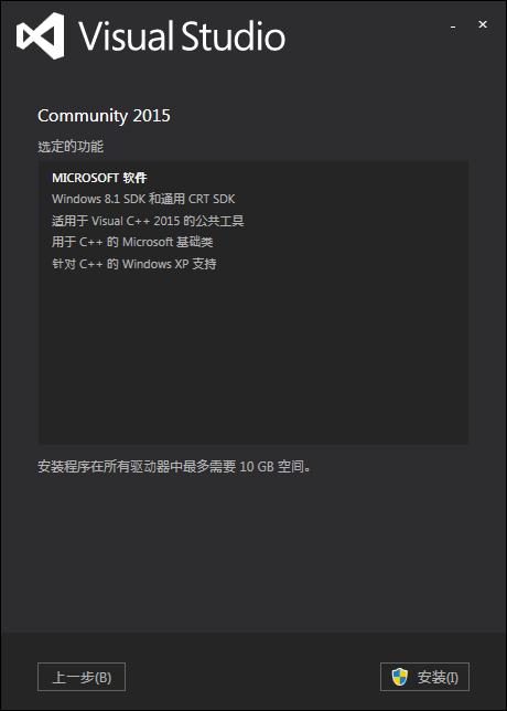 Visual Studio 2015第5张预览图