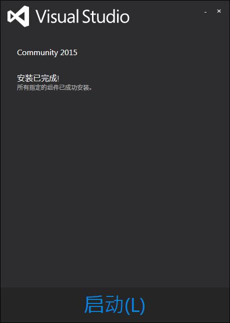 Visual Studio 2015第7张预览图