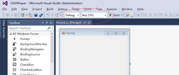 Visual Studio 2015第8张预览图