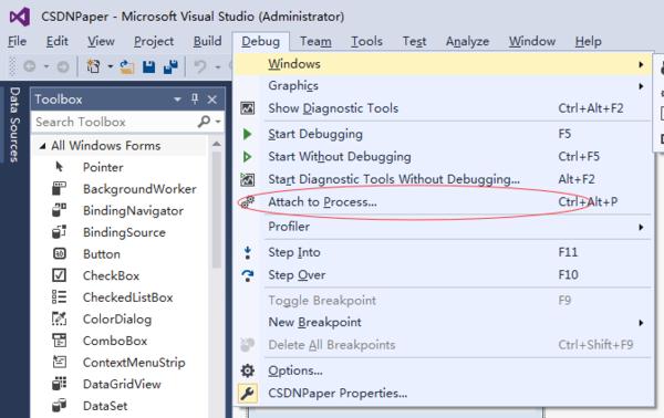 Visual Studio 2015第10张预览图