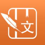 大语文国学堂客户端 v1.7 官方PC版