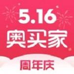奥买家全球购app v3.9.0 iPhone版
