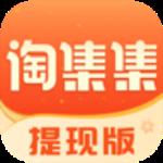 淘集集app下载 v2.30.0 官方免费版