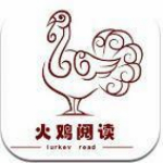 火鸡阅读 v3.8.3.2042 安卓版