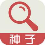 迅雷种子资源搜索器无限制版 v5.9 官方云播版