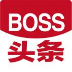 boss头条下载 v1.8.1 安卓版