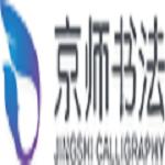 京师书法云教室 v3.0.11.0 官方版