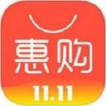 惠购网app v5.7.0 iPhone版