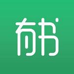 有书app官方下载 v5.3.2 ios版