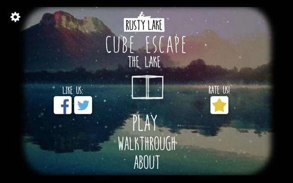 逃离方块锈色湖畔下载第3张预览图