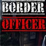 移民官游戏中文版下载 官方版
