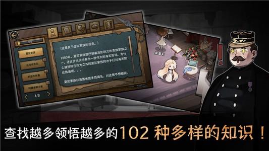 迈哲木歌剧魅影破解版第1张预览图
