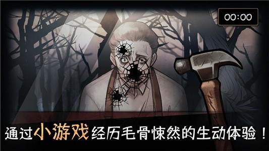 迈哲木歌剧魅影破解版第3张预览图