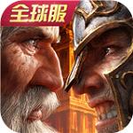 文明霸业手游 v3.80.0 安卓版