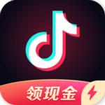 抖音极速版app v1.9.0 最新版