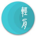 轻舟app下载 v9.9.9 正式版