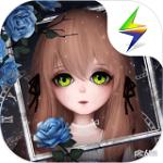 人偶馆绮幻夜游戏 v1.1.6 ios版