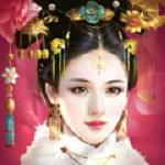 后宫秘史多尔衮官方版 v1.0.1 安卓版