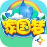 家国梦游戏 v1.2.1 安卓版