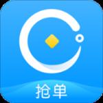 云抢单官方下载 v4.1.5 手机版