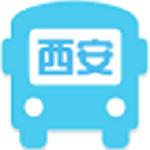 西安公交出行app下载 v1.1.0 安卓版