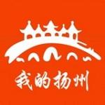 扬州城市一卡通 v3.4.1 安卓版