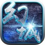 幻城之剑游戏 v1.0.0 安卓版