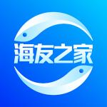 海友之家app下载 v2.1.0 最新版