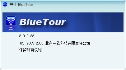 BlueTour下载预览图