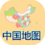 中国地图全图高清版 v2019 可放大版