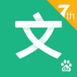 百度文库官方下载 v6.3.8 官方免费版