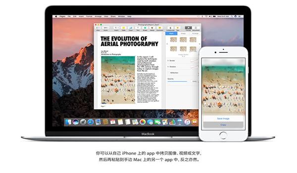 macOS Sierra下载第2张预览图