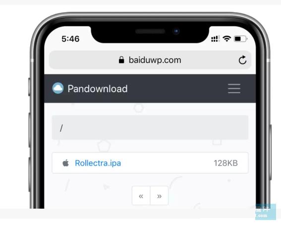 PanDownload网页在线版第9张预览图