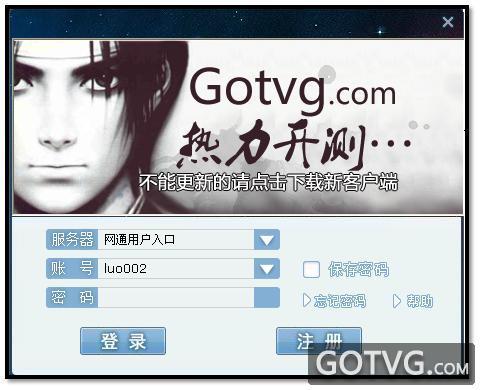游聚游戏平台官方下载第13张预览图