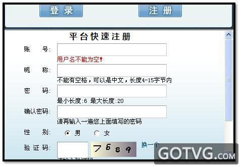 游聚游戏平台官方下载第14张预览图