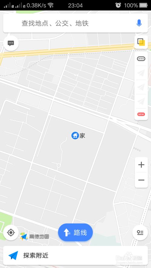 高德地图2019最新版下载第5张预览图