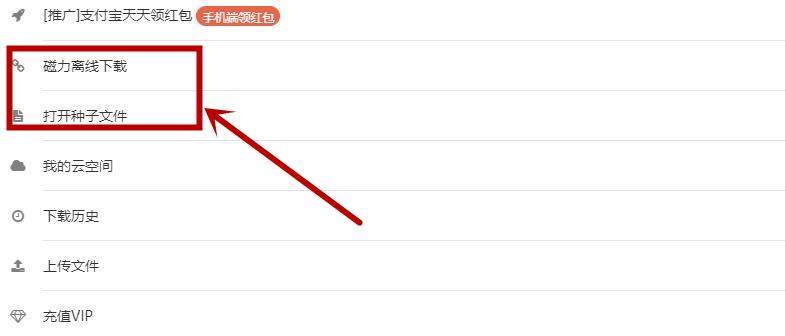 黑科云网页版登录入口 -大奖娱乐18dj18手机版_18dj18大奖官网手机版_大奖网app官方下载第13张预览图