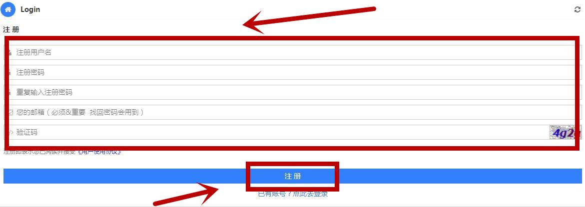 黑科云网页版登录入口 -大奖娱乐18dj18手机版_18dj18大奖官网手机版_大奖网app官方下载第6张预览图