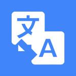 轻敲互动翻译平台 v2.1.6.0 免费版