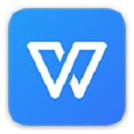wps mac官方下载 2019 免费完整版