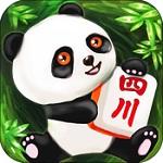 熊猫四川麻将下载 v4.3.0 苹果版