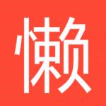 懒盘油猴插件(网盘提取码获取) v1.1.0 最新免费版