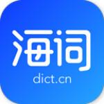 海词词典 v6.0.8 iPhone版